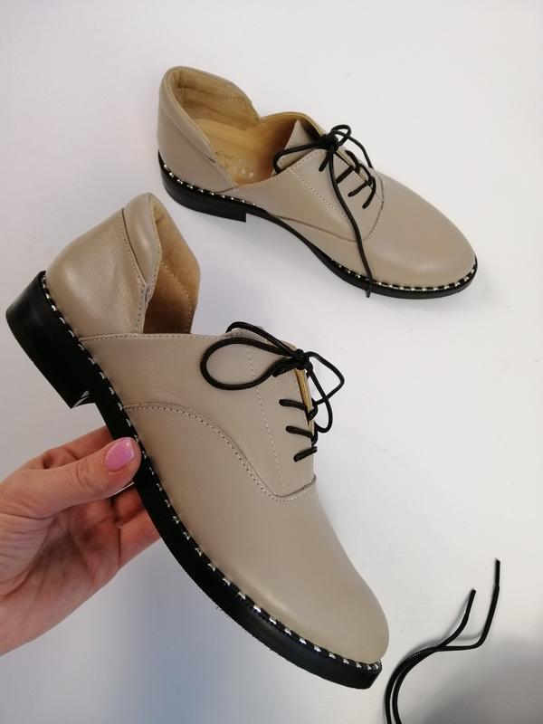Кожаные туфли беж