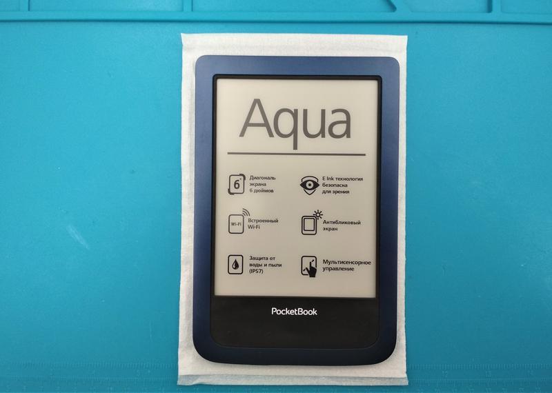 PocketBook Aqua 640 электронная книга+влагозащита. Гарантия - Фото 2