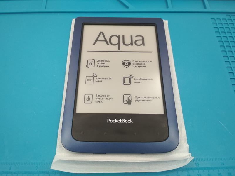 PocketBook Aqua 640 электронная книга+влагозащита. Гарантия - Фото 5