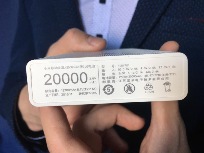 Power bank Xiaomi 20000mAh 2 USB портативная батарея, повербанк, - Фото 4