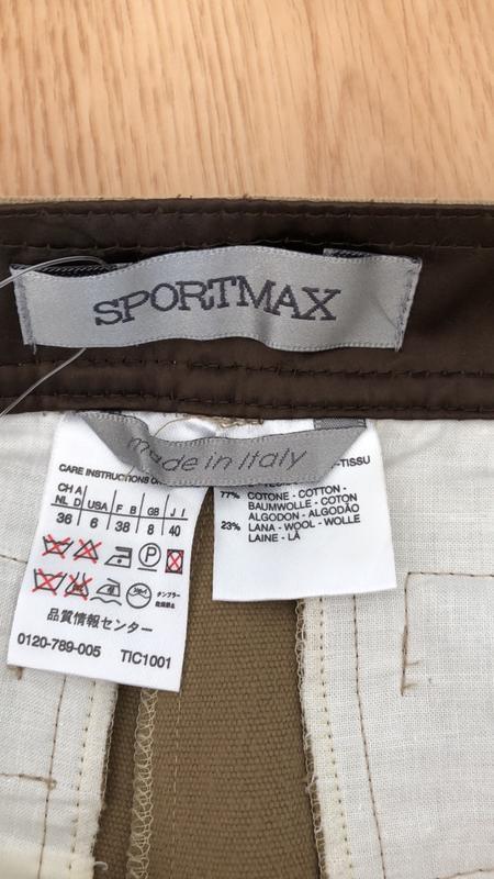 Штаны 7/8 sportmax - Фото 5