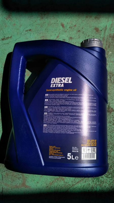Mannol 10w-40 diesel extra - Фото 2
