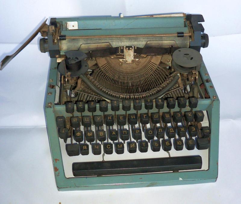 Машинка печатная маленькая мпзм модель 8м