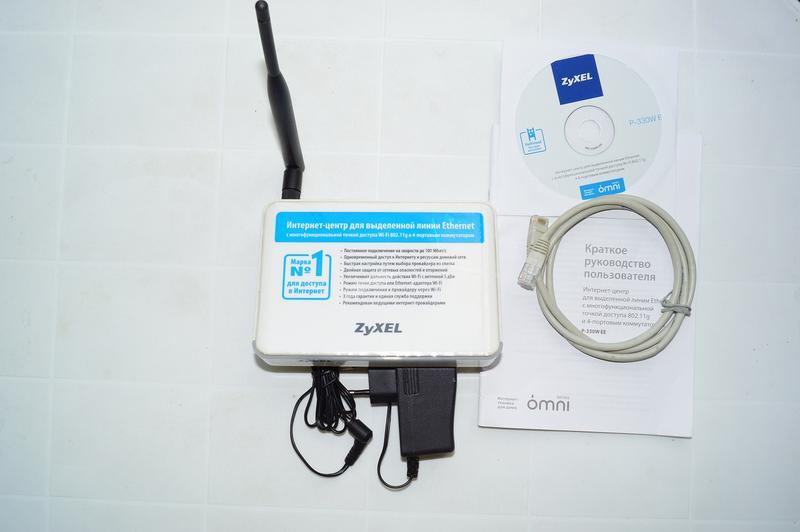 ==> НЕДОРОГО: Wi-Fi роутер ZyXEL P-330W для подключения к Инте... - Фото 3