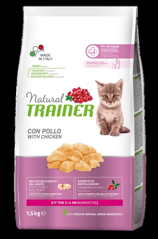 Сухий корм  NATURAL TRAINER® Супер Преміум. Кіттен з курятиною.