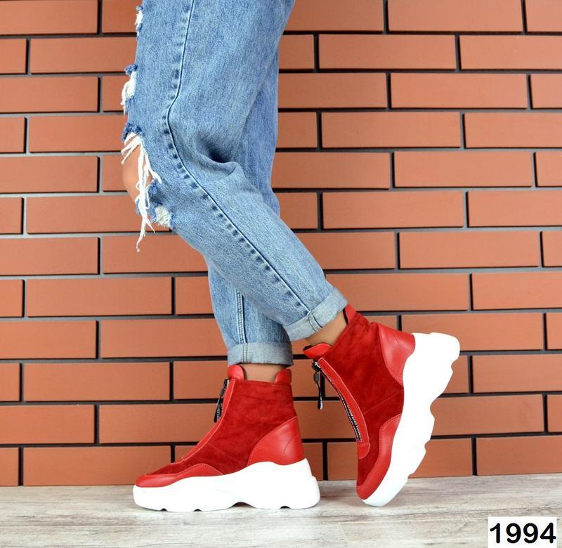 Демисезонные ботиночки - Фото 4