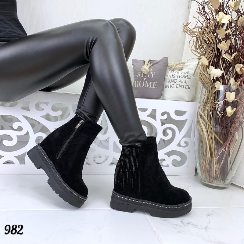 Элегантные замшевые осенние зимние ботинки сникерсы на скрытой...