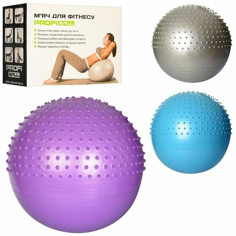 Мяч для фитнеса Profi 75 см с насосом MS 1541 усиленый -Качество
