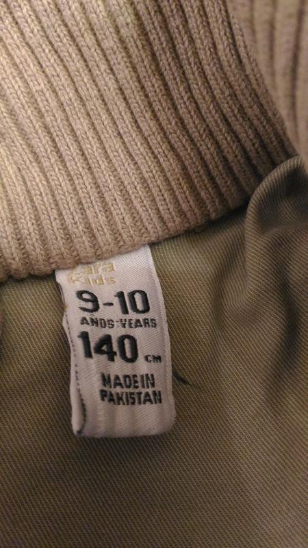 Куртка ветровка , 9-10лет - Фото 3