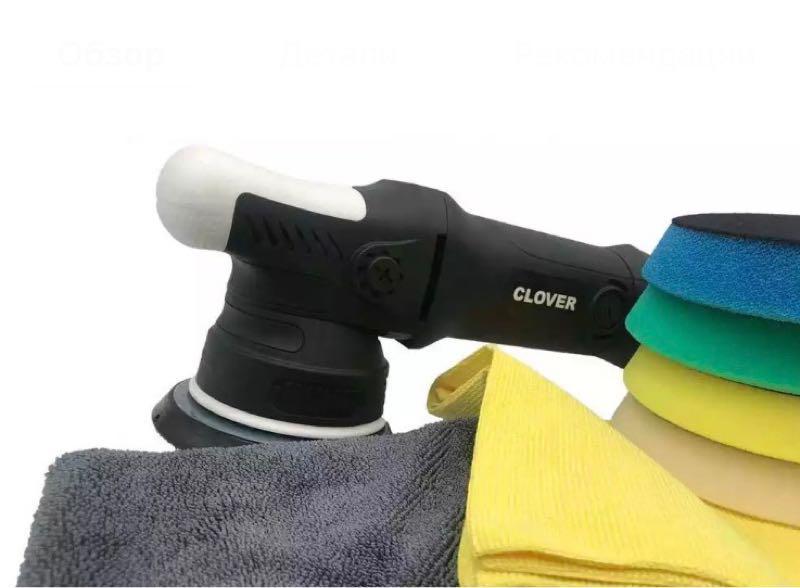 Полировальная машинка Clover Rupes полировка