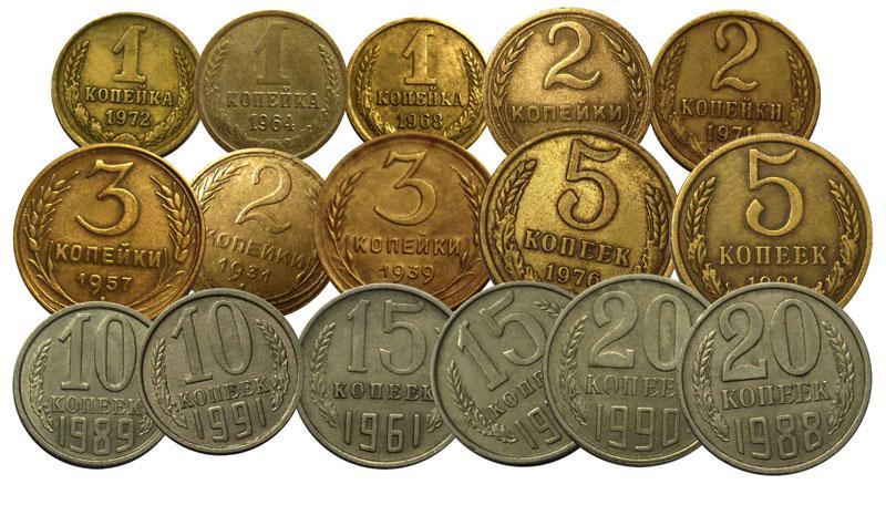 Монети ссср. 9+ кг.Мега лот.Дешево.