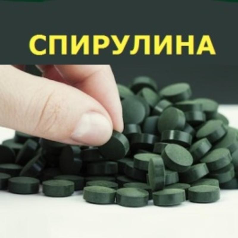 Очищаем организм спирулина природная 100 таблеток круче хлорелла