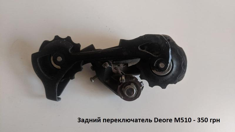 Задний переключатель Deore M510