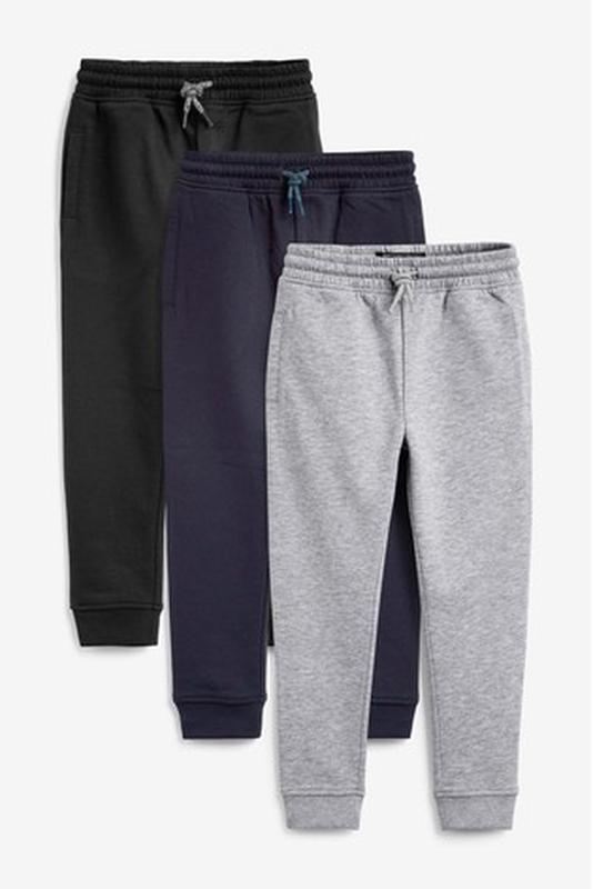Утепленные спортивные штаны next, теплые брюки