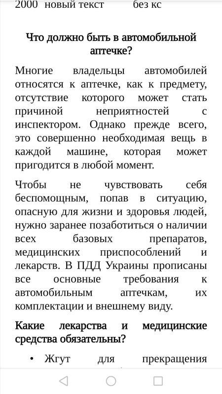 Качественные тексты и продвижение)