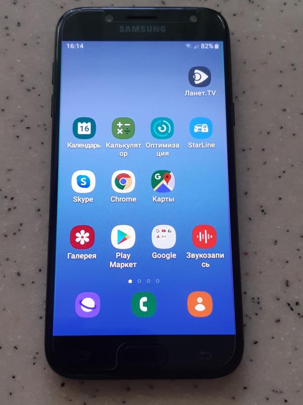 Samsung J5 2017.