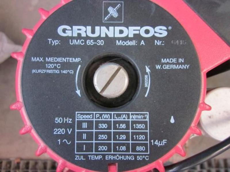 Насос Grundfos UPC 65-30 series 200 - Фото 2