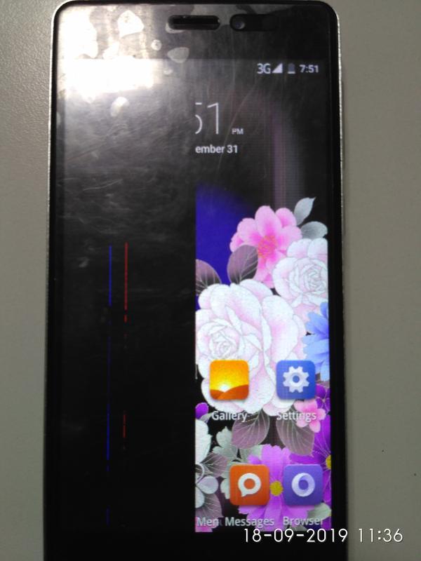 Мобільний телефон – смартфон VKWORLD VK700X