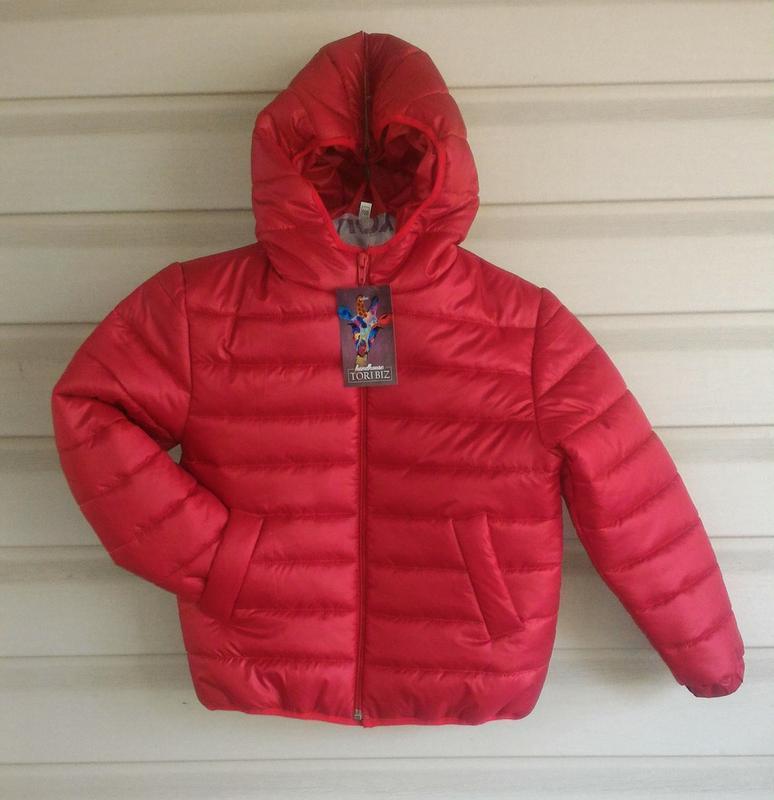 Стеганная осенняя курточка