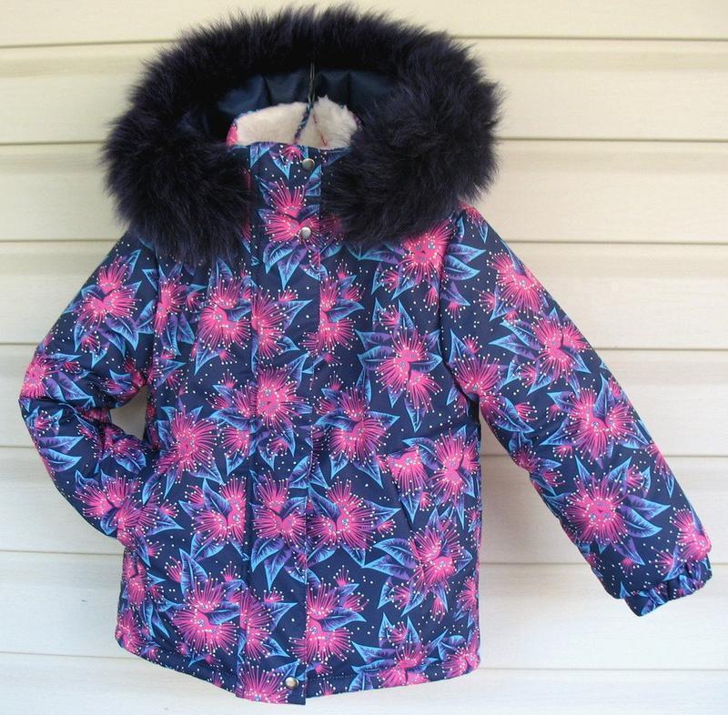 Зимняя детская ветро и водонепроницаемая куртка на меху.мембрана