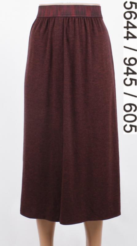 Длинная бордовая юбка zara - Фото 2