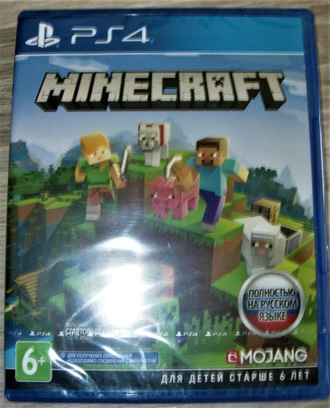 """""""Minecraft"""" PS4 Диск Новый, русский. Издание 2020 года (Бедрок)"""