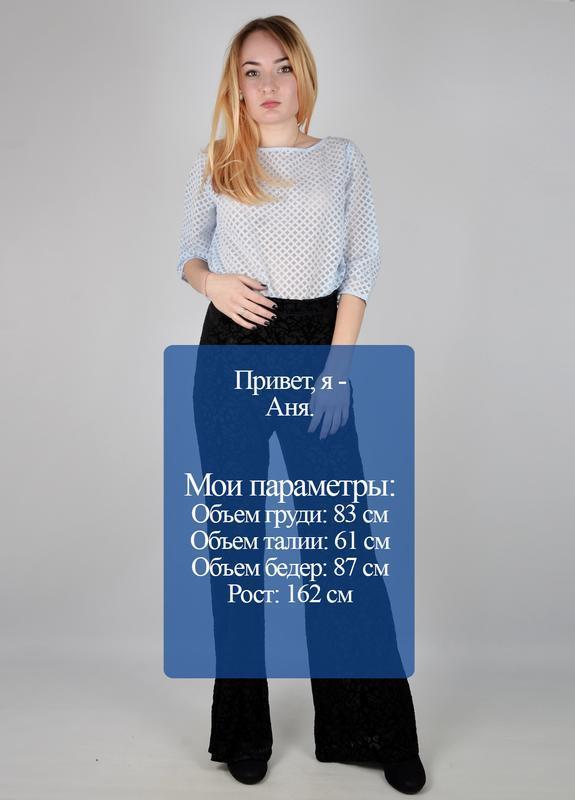 Одяг жіночий штани  h&m - Фото 3