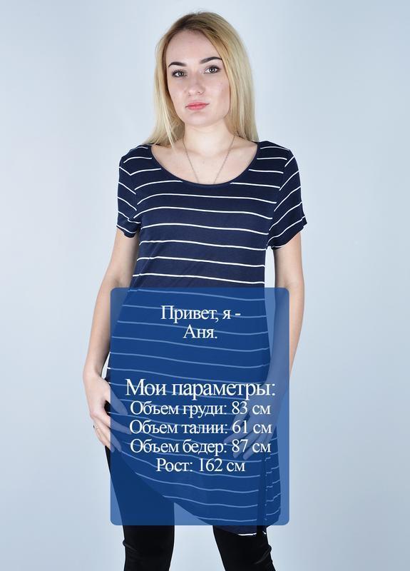 Туника orsay германия s р. - Фото 2