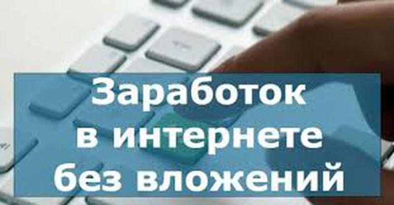Специалист по онлайн рекламе (удаленно)