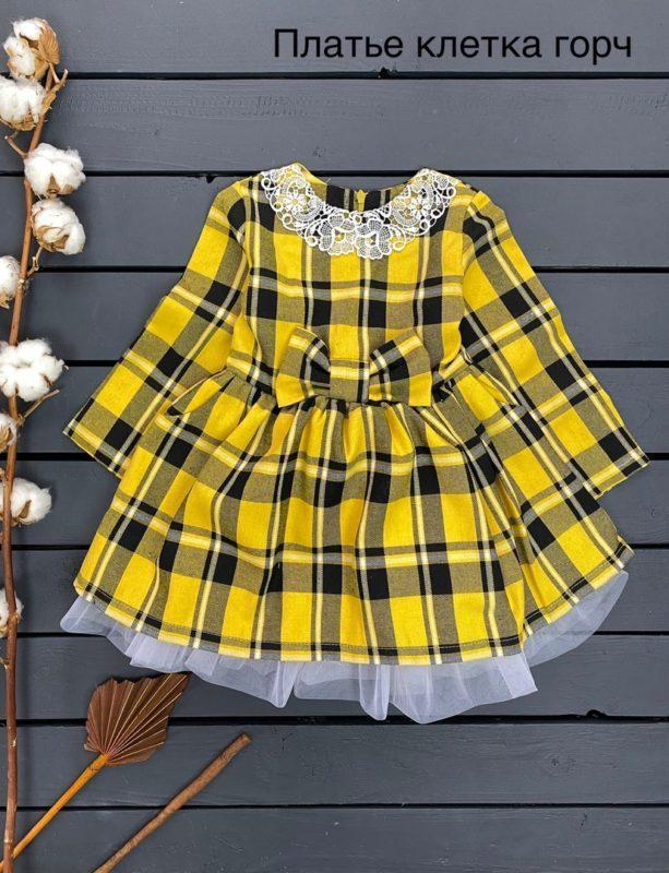 Нарядное платье с подьюпником и бантом в клетку. 98-116 см