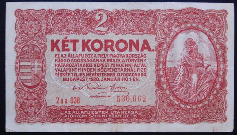 Венгрия 2 кроны 1920
