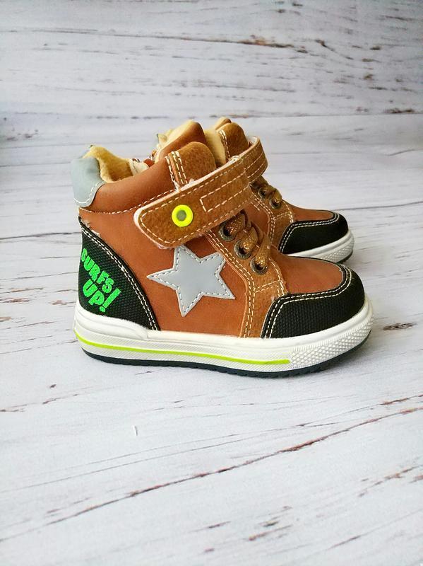 Ботинки для мальчиков cbt.t !!!последняя пара!!!
