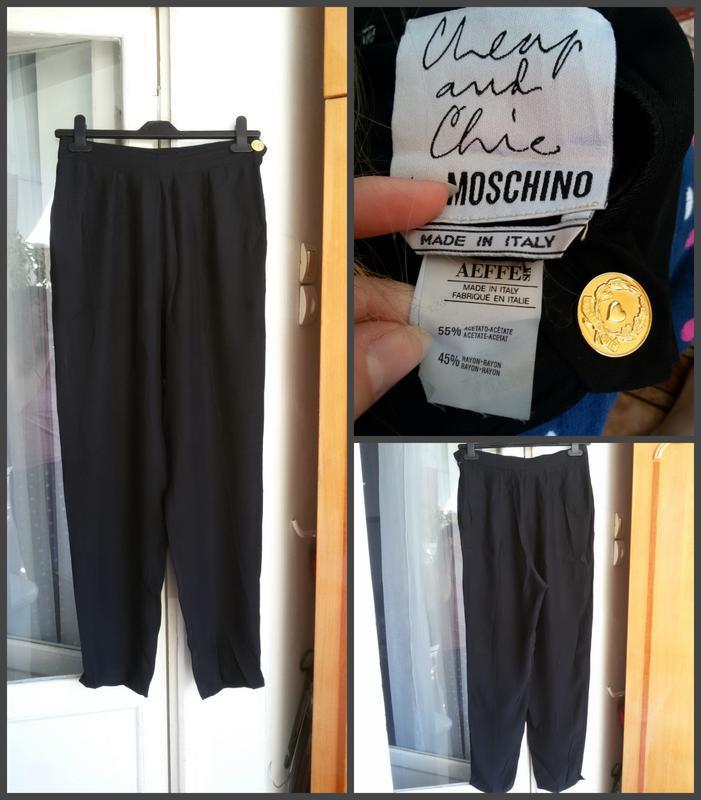 Зауженные брюки с высокой посадкой moschino