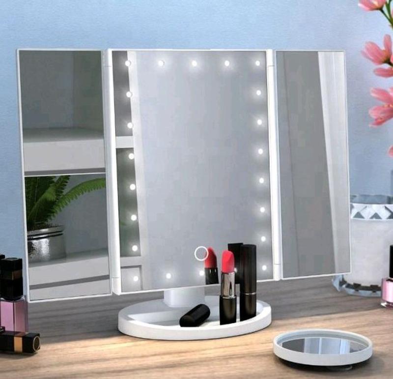 Тройное зеркало для макияжа с подсветкой