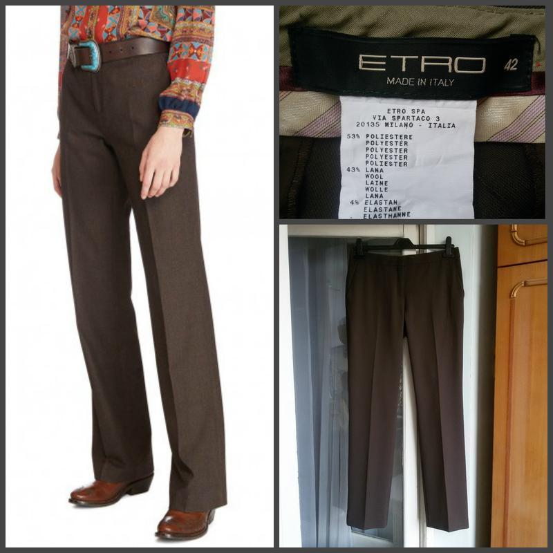 Шерстяные брюки etro