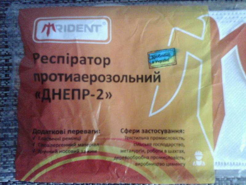 Респиратор протиаерозольный Днепр 2  Маска защитная - Фото 2