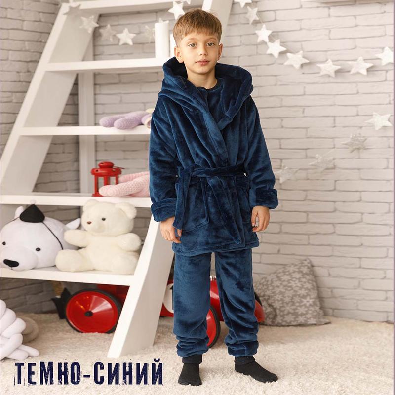 Mito велсофт плюш детская плюшевая пижама темный синий теплая ...