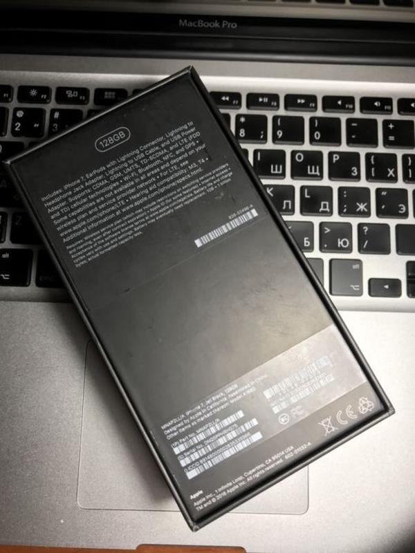 Коробка до телефону iPhone 7 - Фото 2