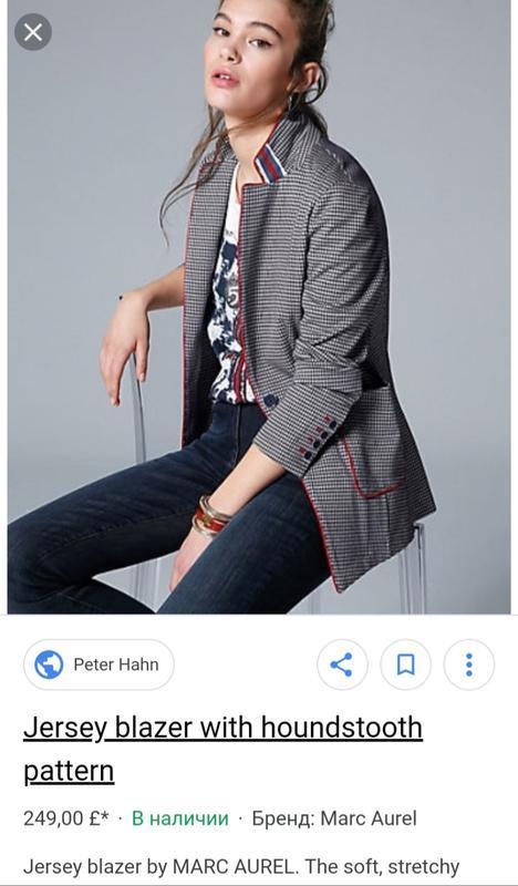 Marc aurel новый брендовый жакет#пиджак#блейзер шерсть#лен, в ... - Фото 8