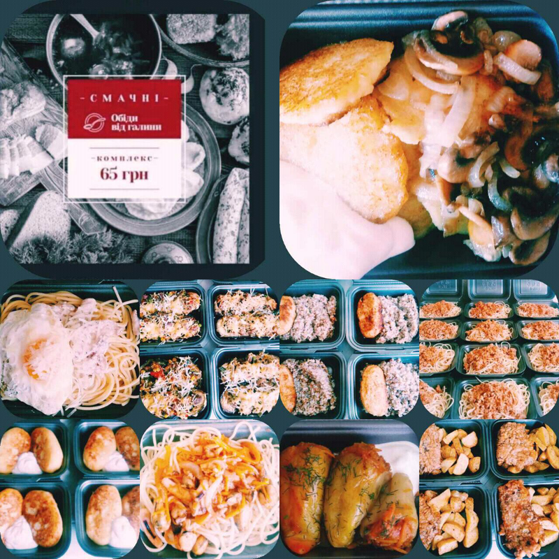 Комплексные обеды.Обіди від Галини. Комплексні обіди від 65 грн.