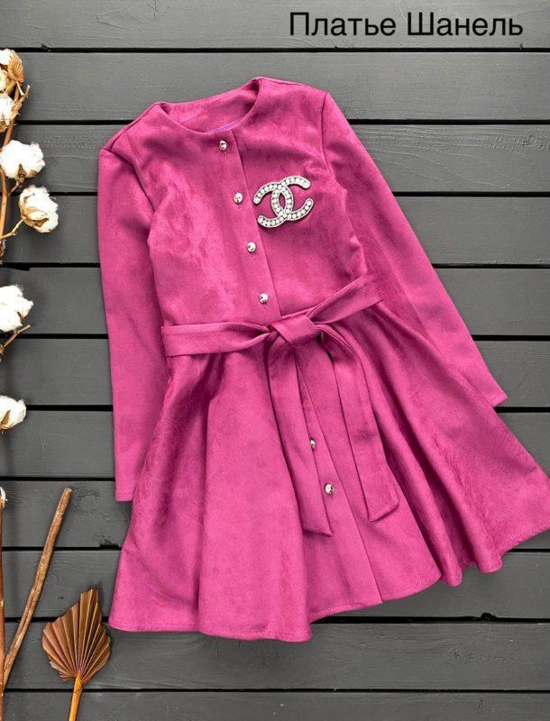 Стильное платье, шикарного качества для настоящих модниц!