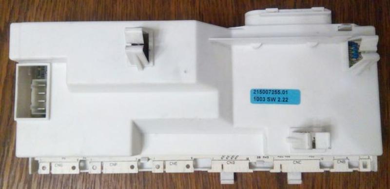 Запчасти для Indesit WI101 стиральная машина - Фото 6