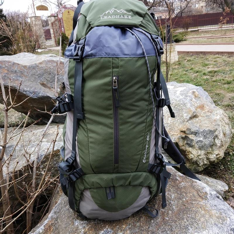 Каркасный туристический рюкзак с чехлом LEADHAKE
