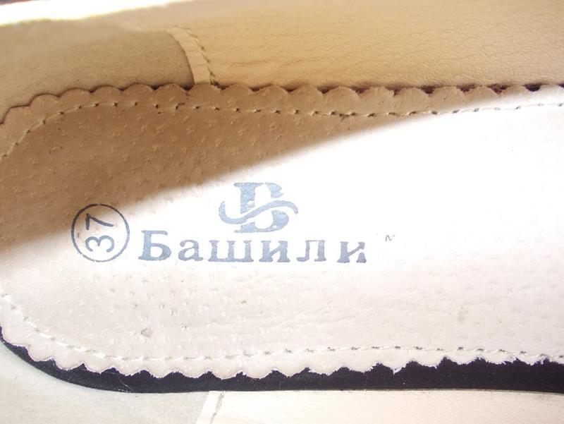 Балетки р.37 - Фото 2