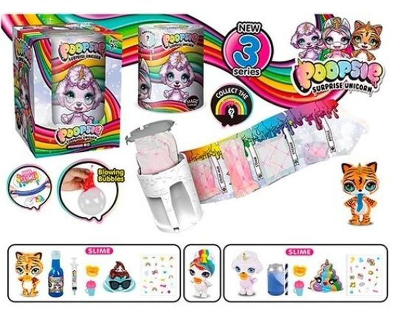 Игровой набор Пупси слайм Poopsie Очаровательный питомец