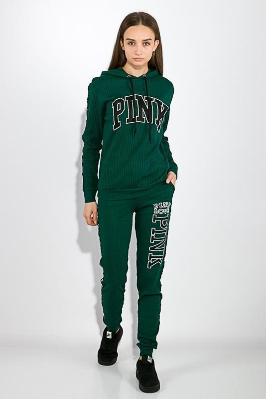 Костюм спортивный женский  зеленый s-m пинк