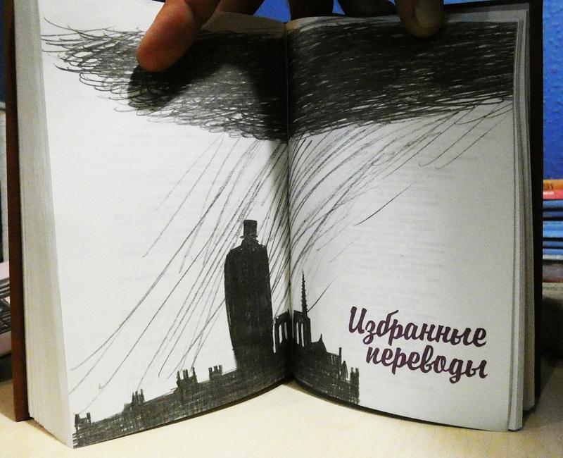 Сборник прозы и поэзии Виктора Гюго в оригинале - Фото 5