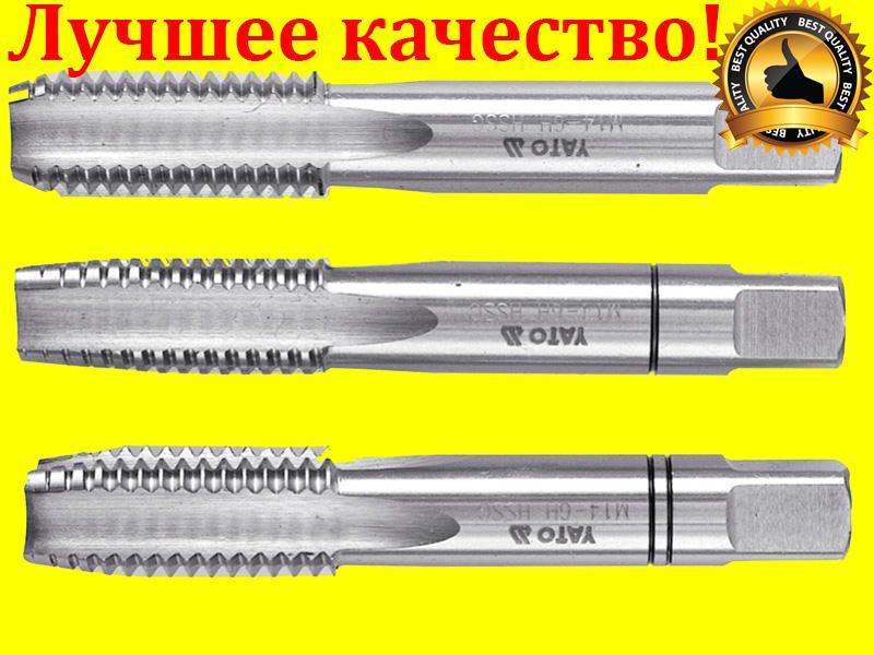 Ручные метчики для нарезания резьбы М18х2.5мм Yato YT-2942