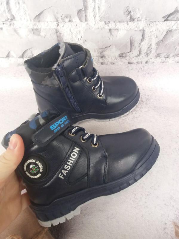 Детские ботинки  дитячі сапоги сапожки на для мальчика