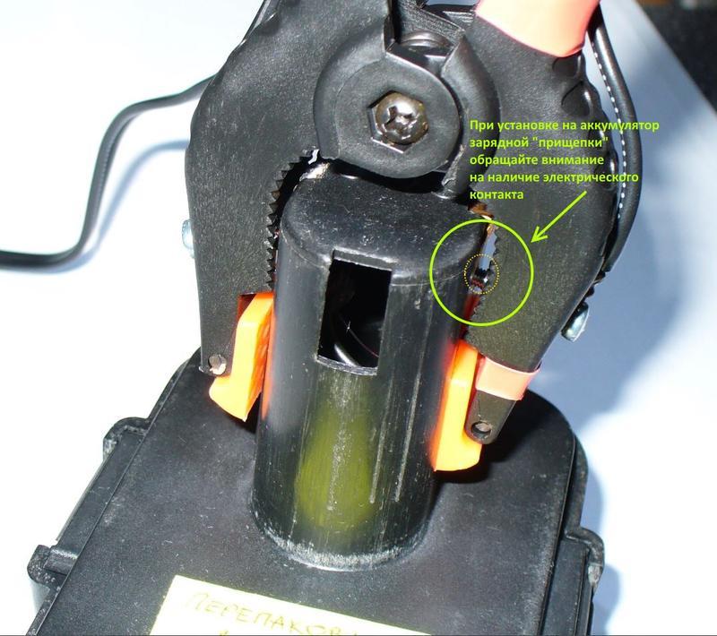Зарядное (блок питания) шуруповерта 18 Вольт Ni-Cd (Li-Ion) - Фото 2
